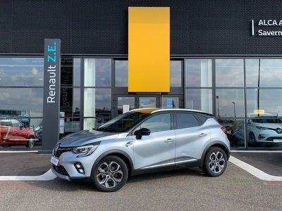 Renault Captur 1.3 TCe 130 FAP Intens - 2020 occasion
