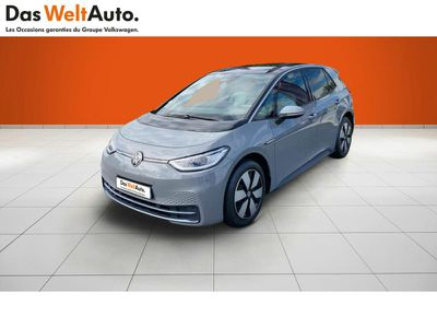 VOLKSWAGEN ID.3 58 KWH - 145CH BUSINESS - Miniature 1