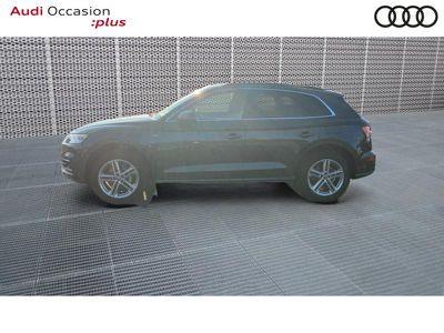 AUDI Q5 50 TFSI E 299CH S LINE QUATTRO S TRONIC 7 EURO6D-T 15CV - Miniature 5
