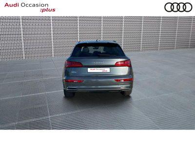 AUDI Q5 35 TDI 163CH S LINE QUATTRO S TRONIC 7 EURO6DT - Miniature 3